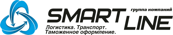 Международные грузоперевозки транспортной компанией SMARTLINE.